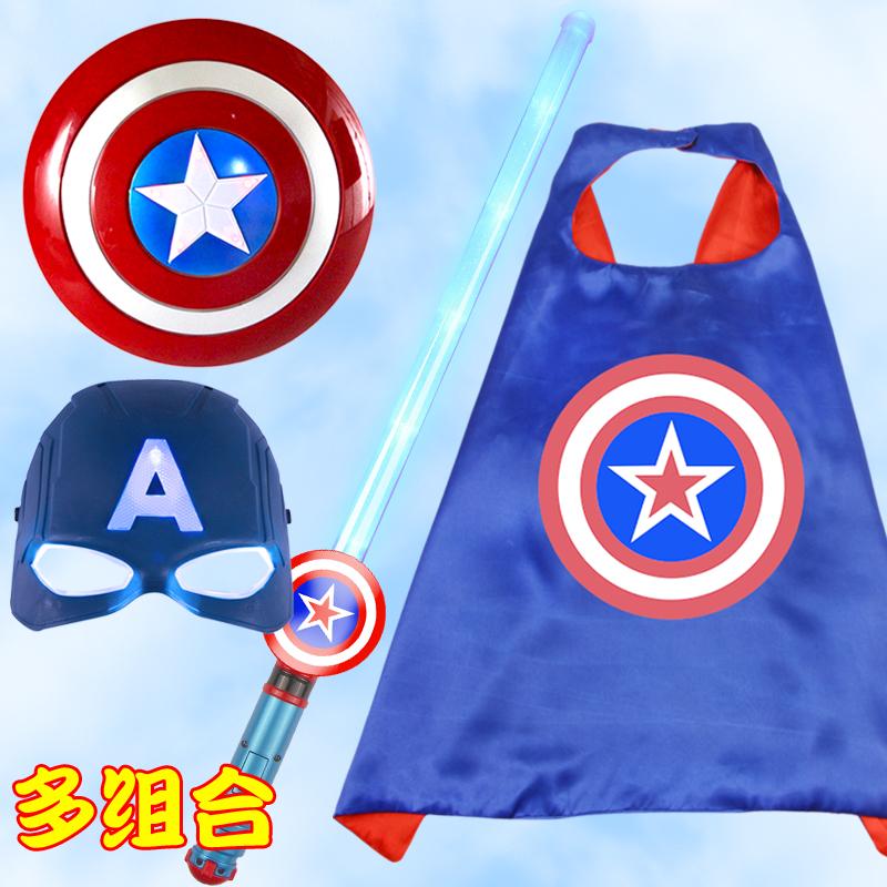 六一节新年儿童发光面具声光刀剑美国队长盾牌玩具武器英雄披风男