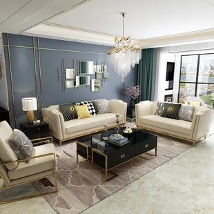 美式轻奢仿皮布艺 简美后现代小户型简约客厅三人位皮艺沙发组合