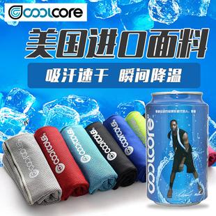 Coolcore冰巾吸汗冷感运动毛巾健身房擦汗巾跑步手腕巾男女冰凉巾