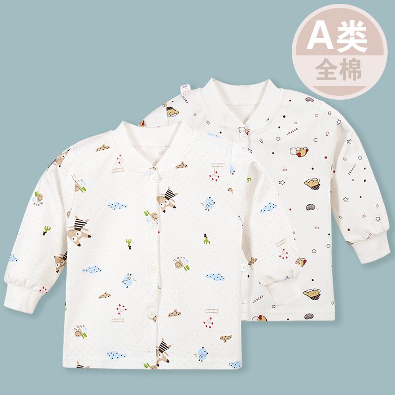 宝宝纯棉长袖薄款秋婴儿开衫上衣单件全棉内衣儿童春夏季装空调服