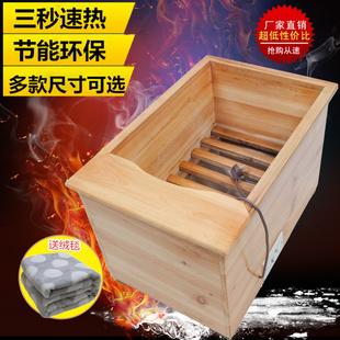 实木取暖器暖脚器烤火箱电火桶电火盆烤火炉烤脚器节能家用烘干衣