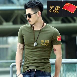 夏季军装短袖特种兵T恤体血半袖男背心户外军训服迷彩服军迷服装