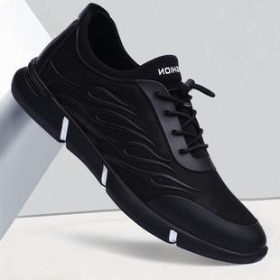 运动鞋男透气秋季男鞋韩版潮流休闲潮鞋防臭男士板鞋冬季跑步鞋子