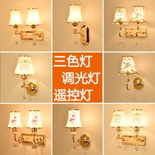 三色遥控壁灯床头灯卧室儿童房间灯创意楼梯led简约欧式墙壁灯具