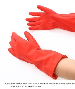 保暖乳胶加绒家务清洁手套 加长洗衣刷碗乳胶手套防护手套156