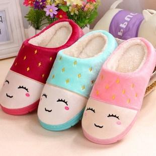 买1送1棉拖鞋男女包跟厚底月子鞋保暖居家居木地板防滑毛毛拖鞋女