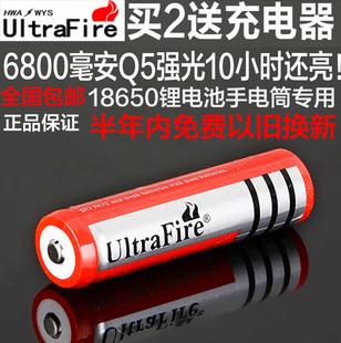 正品18650锂电池5800毫安3.7V强光手电筒充电电池头灯锂电池