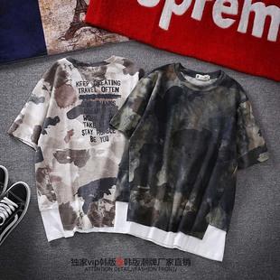 潮男短袖T恤夏季新款潮牌欧美嘻哈潮流假两件宽松迷彩半袖男士T恤