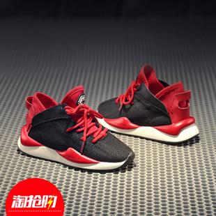 儿童鞋子童鞋男童运动鞋19新款韩版春秋季网面透气中童小童休闲鞋