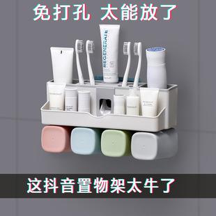 牙膏杯架牙刷置物架洗漱自动挤牙膏器抖音挤压器吸壁式卫生间套装