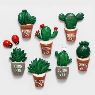 绿色植物仙人掌冰箱贴磁贴 创意吸铁石田园多肉留言贴 儿童早教