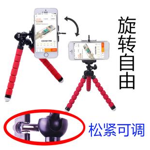 手机三脚架桌面直播视频座架旋转自拍旅游迷你变形便携式三脚支架