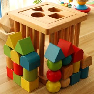 宝宝益智玩具0-1-2-3周岁男孩形状配对婴儿智力积木儿童早教女孩