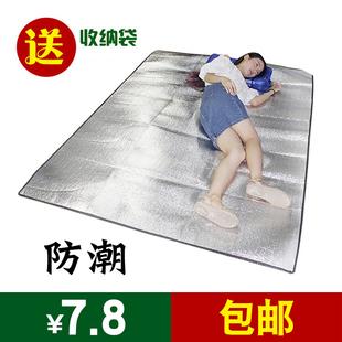 家用铝膜防潮垫单人宿舍学生户外帐篷野餐布午睡垫野餐垫加厚地垫