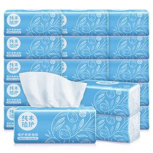 18包婴儿卫生特价餐巾纸巾植护抽纸抽批发包邮促销整箱家庭装家用