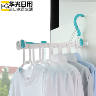 日本AISEN折叠晾衣架6连挂钩衣架室内快干晒衣架多功能衣服晾晒架