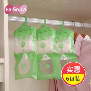 家用室内可挂式吸水除湿袋房间衣橱柜吸潮袋防潮湿干燥剂吸湿袋装