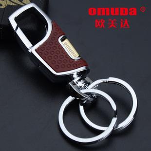 欧美达汽车钥匙扣男腰挂金属双环锁匙扣创意钥匙链圈女士礼品刻字