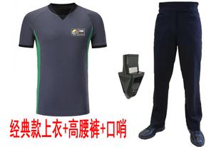 新款FIBA/NBA篮球裁判服套装 裁判服上衣+裁判服裤子+口哨 包邮