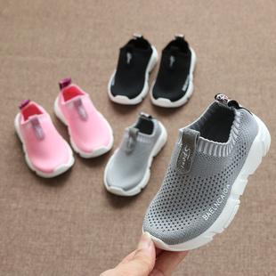 秋季透气儿童休闲网鞋男童运动鞋防滑宝宝学步鞋婴幼儿单鞋1-3岁