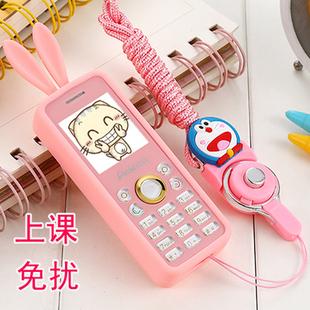移动电信迷你超小手机袖珍中学生卡通可爱儿童女士备用Amioca A5