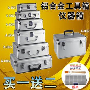 铝合金工具箱 手提箱仪器箱设备文件箱化妆箱 铝箱工具盒海绵包邮