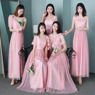 伴娘服长款2018年新款韩版姐妹团修身显瘦新娘敬酒服宴会晚礼服裙
