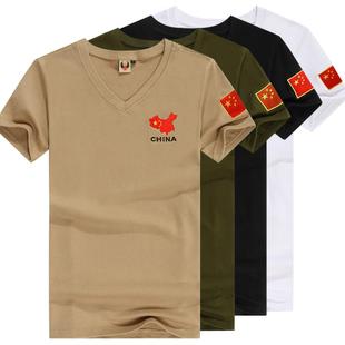 刺绣国旗特种兵T恤男紧身短袖军迷战术背心体能迷彩夏季军装服装
