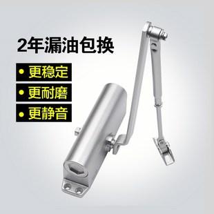 玻璃门弹簧防火隐藏式电子隐形家用关门自动缓冲定位液压闭门器