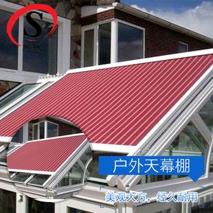 房顶电动天幕蓬伸缩遮折叠雨棚遮阳棚铝合金轨道厂家直销-伸缩雨棚