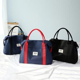 可折叠旅行包旅游防水行李包袋