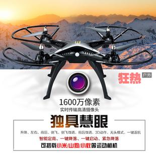 【可载小米山狗】环奇899大型四轴实时航拍飞行器无人机遥控飞机