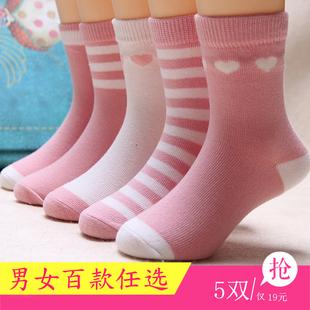 女童袜子纯棉 儿童棉袜春夏款可爱中大童女孩学生短袜7-9-10-12岁
