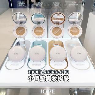 韩国IOPE亦博气垫BB霜 艾诺碧裸妆无暇 遮瑕防晒C21/N21 送替换装