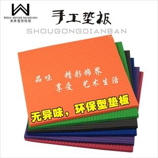 中国结线材手链手绳吊坠编织垫板DIY手工工具泡沫板红绳