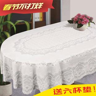 盛瑞pvc防水防油防烫欧式餐桌茶几椭圆形纯白色压花桌布