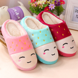 棉拖买1送1鞋包跟厚底月子鞋保暖居家居木地板防滑毛毛拖鞋女男女