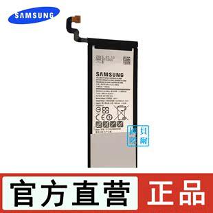 三星手机电池galaxy note5  galaxynote5 n5 not5 sm-n9200原装