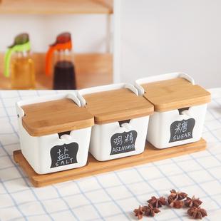 欢乐购日式陶瓷方型掀盖调味罐调料盒调味瓶罐家用1 2 3个套装包