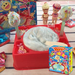 日本食玩【囧玩现货】嘉娜宝kracie节日派对搅搅拌拌DIY手工糖果