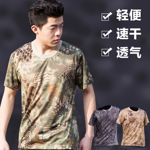 户外蟒纹迷彩短袖男网眼T恤夏季特种兵军迷圆领透气作训服战术服