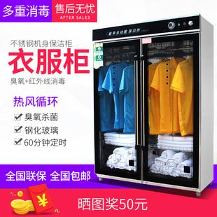 960F02立式大容量理发店美容院衣物毛巾消毒柜商用双门保洁柜