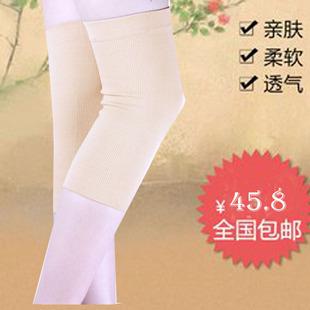护膝保暖老寒腿深蹲跑步运动女士膝盖短外穿时尚可爱薄款内穿无痕