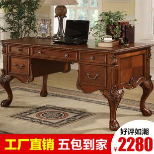 美式实木书桌 仿古电脑桌 欧式古典写字台 办公桌 书法桌 现货