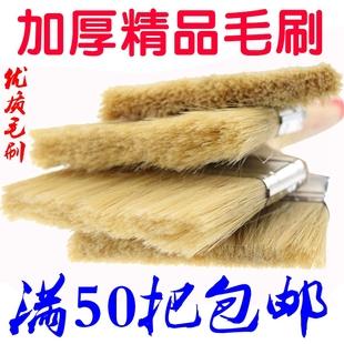 毛刷 猪毛船用刷油漆刷 墙面粉刷清洁刷 加厚棕毛刷 除尘刷子批发