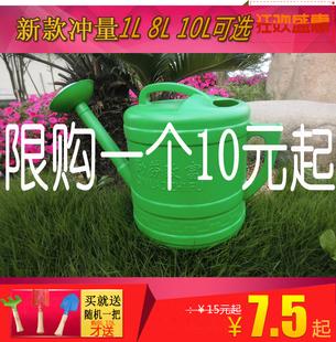 塑料喷壶浇水壶洒水壶  浇花阳台种菜大小喷壶园艺多肉喷雾器喷头
