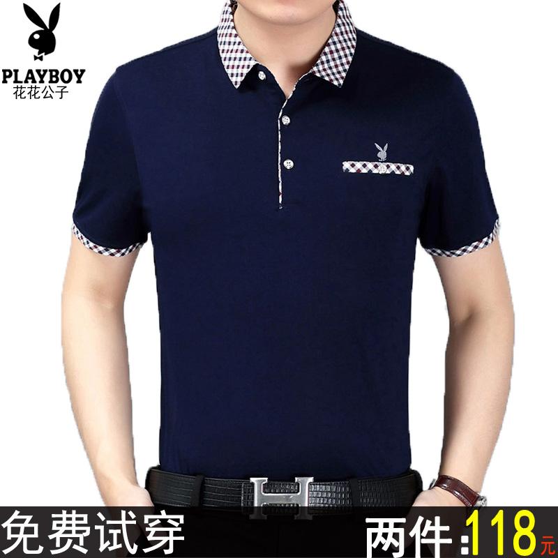男短袖t恤男装纯棉迷彩薄款哪个牌子好