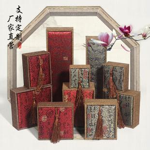 珠宝首饰包装盒 手镯佛珠手串吊坠盒项链戒指复古礼品木盒子批发