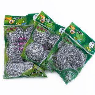 不锈钢大号钢丝球批發家用锅刷不掉丝不掉渣刷锅洗碗去污清洁球