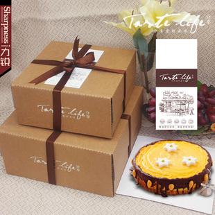 牛皮纸生日蛋糕盒子芝士包装慕斯小西点盒6寸8寸10寸12寸定制批